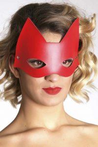 Máscara Mulher Gato | Sex Boutique Erótica